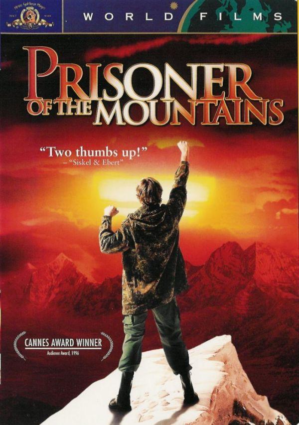 1996 Filme